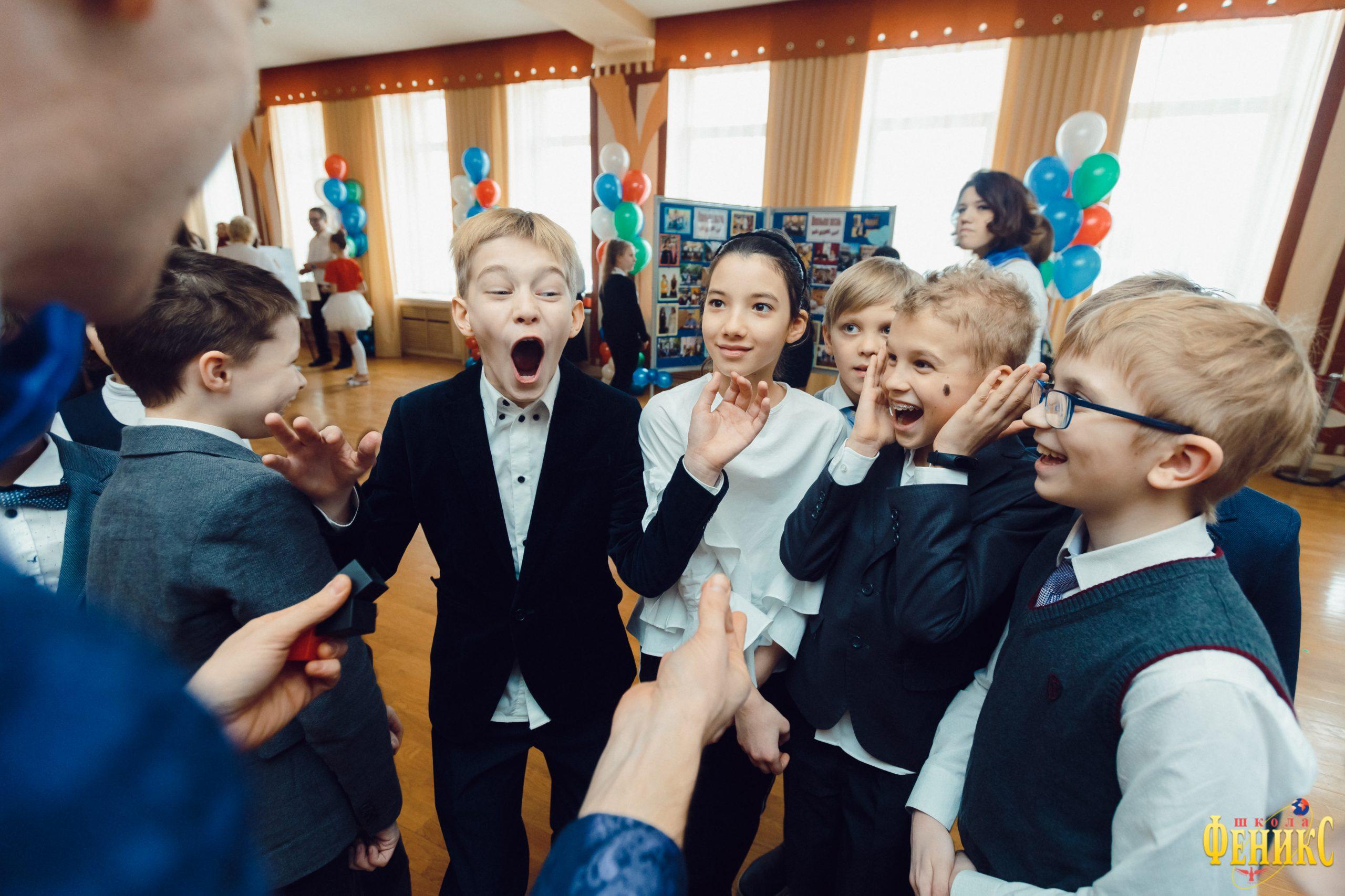 Дети-школьники в восторге от вокусов