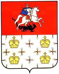 Герб Дмитрова