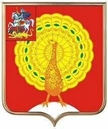 Герб города Серпухов