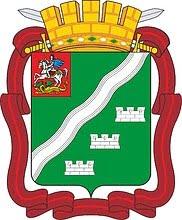 Герб города Наро-Фоминск
