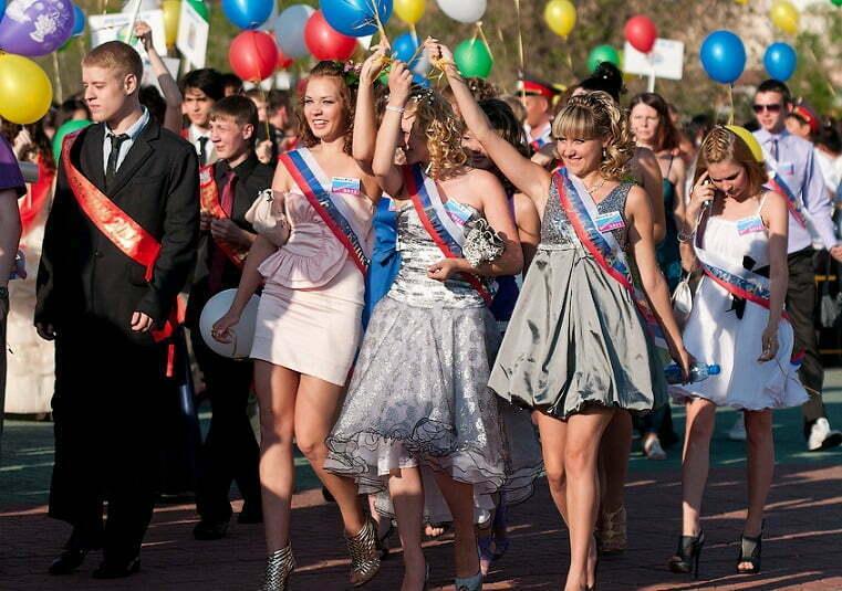 Организация выпускных в москве