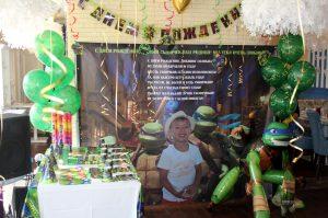 Праздничные декорации детского ня рождения: фигурки черепашек из воздушных шаров. надпись с днем рождения, фотозона, бумажный серпантин
