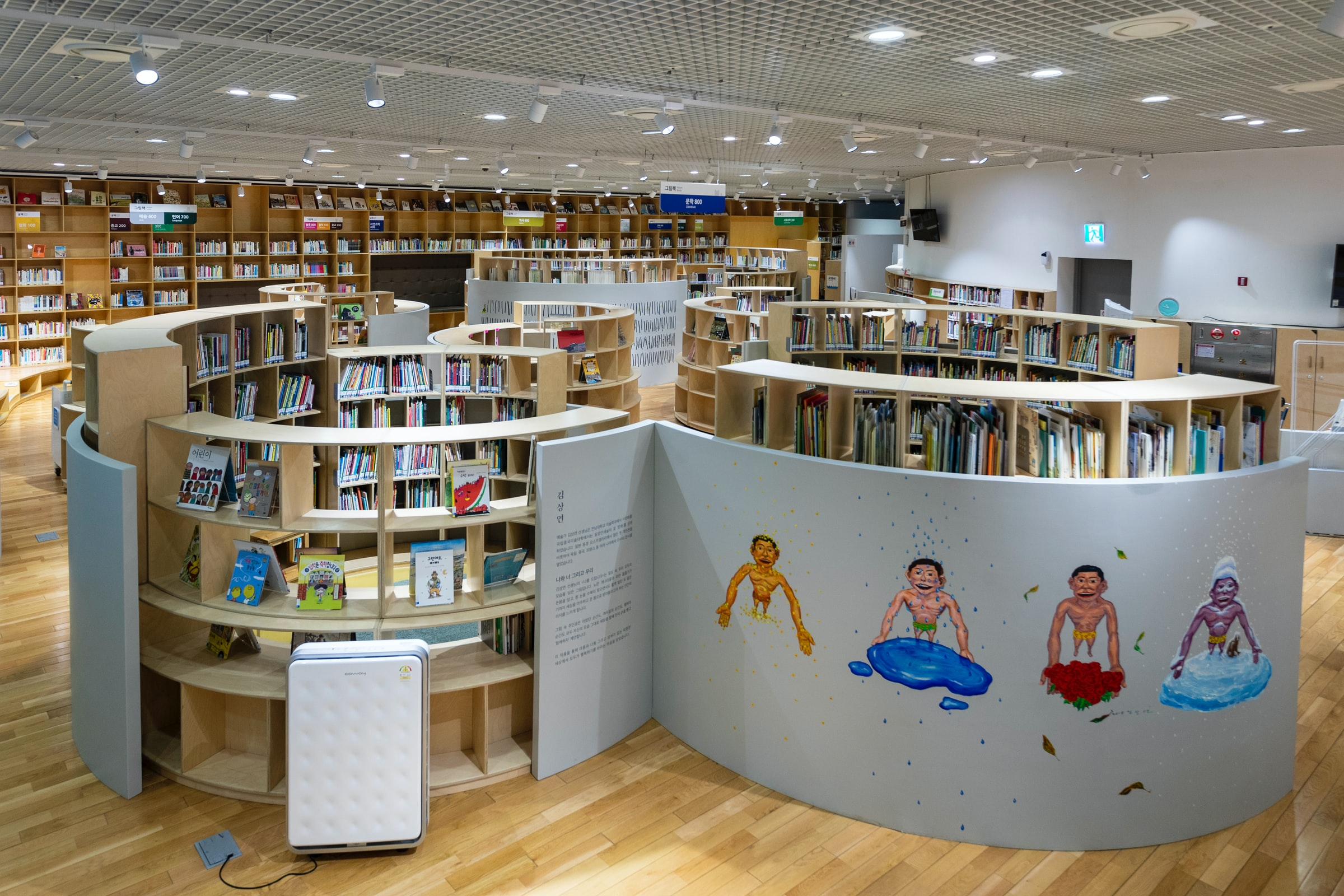 Всемирный день девочек в библиотеке