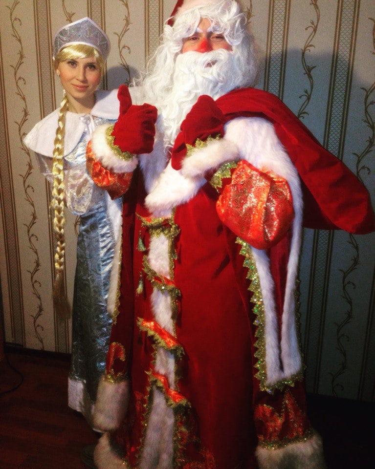 Дед Мороз и Снегурочка - Party Pups