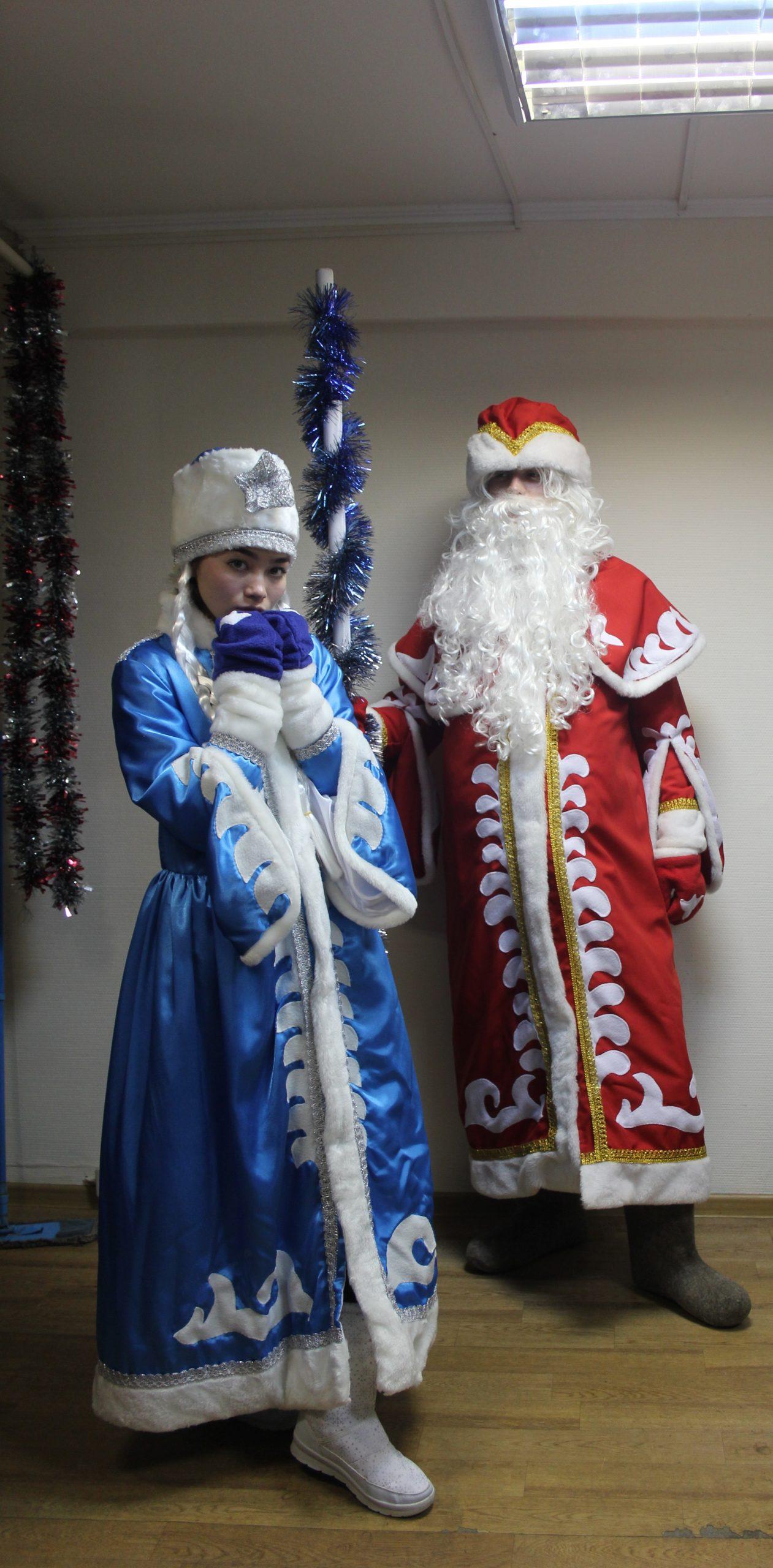 Дед МОроз и Снегурочка дома