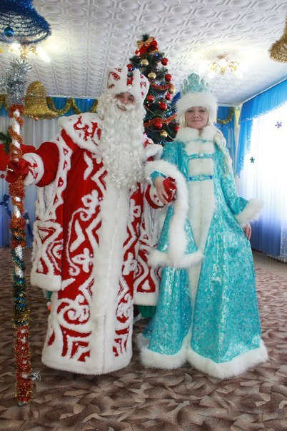 Дед Мороз и Снегурочка Party Pups